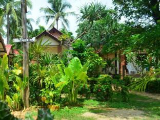 Lanta Nice Beach Resort Koh Lanta - Garden