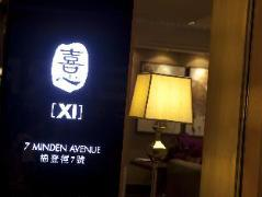 Xi Hotel | Budget Hotels in Hong Kong