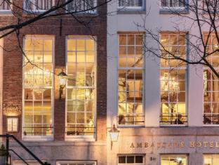 Ambassade Hotel Amsterdam - Brasserie Ambassade