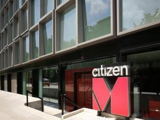 citizenM Hotel Amsterdam Amsterdam - Entrance