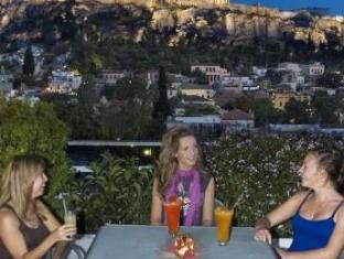 Athens Center Square Hotel Athens - Pub/Lounge
