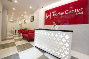 /ja-jp/hanoi-holiday-center-hotel/hotel/hanoi-vn.html?asq=BakwNc3Qy79qq23pYQk5RUE1vTFgebljDyjcyyAo3oUL80xQUYvTxvysU%2f9uXp9t2OtDEbUPkNz%2bXpG9n2oyaw%3d%3d
