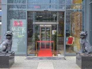 할롱 호텔