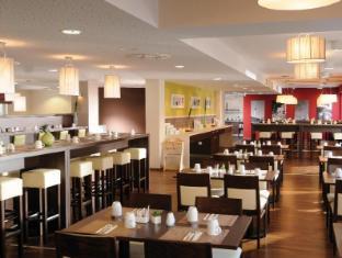 Leonardo Hotel Berlin Berlin - Coffee Shop/Cafe