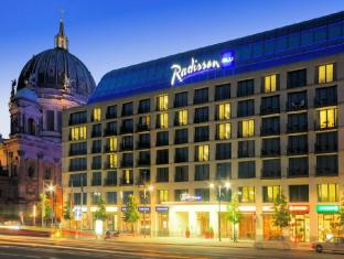 拉迪森蓝色旅馆