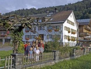 /die-sonnigen-hotel-und-familienspass/hotel/bezau-at.html?asq=jGXBHFvRg5Z51Emf%2fbXG4w%3d%3d