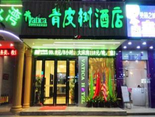 Vatica Shenzhen Longhua Qinghu Metro Station Hotel