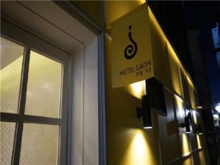 ホテル ガオン チョンノ