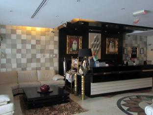 Fortune Classic Hotel Apartments Dubai - Lobby