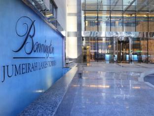 Bonnington Jumeirah Lakes Towers Hotel Dubai - Entree