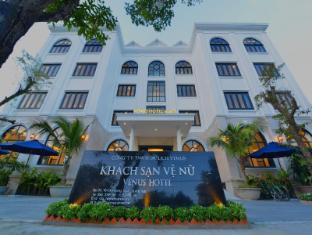 /venus-hotel/hotel/hoi-an-vn.html?asq=jGXBHFvRg5Z51Emf%2fbXG4w%3d%3d