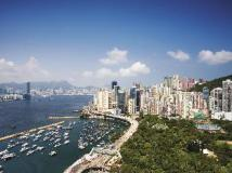 The Excelsior Hong Kong: view