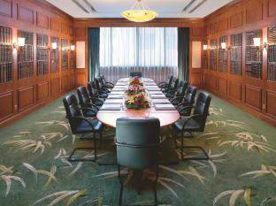 The Excelsior Hong Kong Hong Kong - Meeting Room