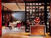 Yee Tung Heen Chinese Restaurant (2nd Floor)