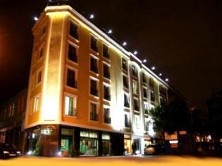 Gülhanepark Hotel