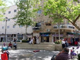 Palatin Hotel Jerusalem - Surroundings