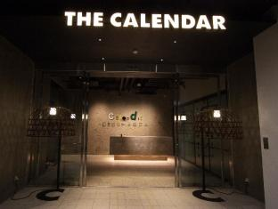 Calendar Hotel