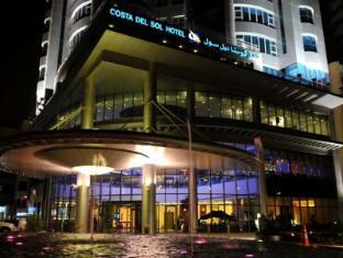 /costa-del-sol-hotel/hotel/kuwait-kw.html?asq=5VS4rPxIcpCoBEKGzfKvtBRhyPmehrph%2bgkt1T159fjNrXDlbKdjXCz25qsfVmYT