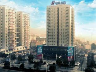 /jinjiang-inn-xianning-yinquan-avenue-hot-spring-hotel/hotel/xianning-cn.html?asq=jGXBHFvRg5Z51Emf%2fbXG4w%3d%3d