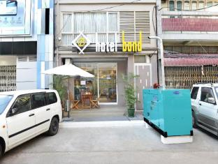 /hotel-bond/hotel/yangon-mm.html?asq=jGXBHFvRg5Z51Emf%2fbXG4w%3d%3d
