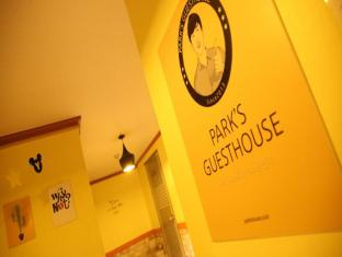 Park's Guesthouse