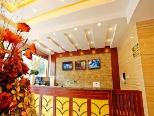 GreenTree Inn Nanjing Confucius Temple Sanshan Street Subway Station Express Hotel