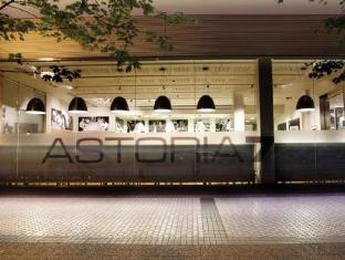 /fi-fi/hotel-astoria-7/hotel/san-sebastian-es.html?asq=vrkGgIUsL%2bbahMd1T3QaFc8vtOD6pz9C2Mlrix6aGww%3d