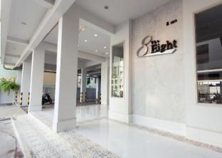 /the-eight_2/hotel/samut-sakhon-th.html?asq=jGXBHFvRg5Z51Emf%2fbXG4w%3d%3d