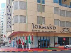 Jormand Hotel Apartments United Arab Emirates