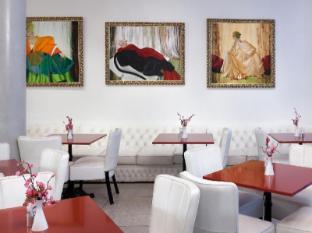 Park Inn by Radisson Meriton Conference & Spa Hotel Tallinn Tallinn - Cafe Mademoiselle
