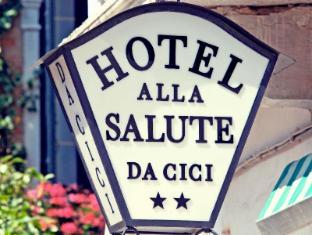 /de-de/hotel-alla-salute/hotel/venice-it.html?asq=vrkGgIUsL%2bbahMd1T3QaFc8vtOD6pz9C2Mlrix6aGww%3d