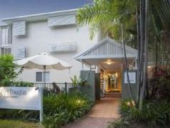 Port Douglas Apartments | Australia Hotels Port Douglas