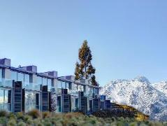 Pounamu Apartments New Zealand