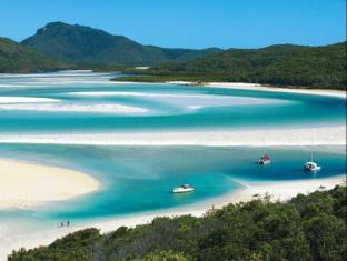 At Water's Edge Resort Whitsunday Islands - परिवेश
