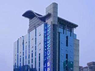 Somerset Jiefangbei Chongqing
