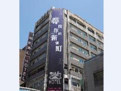 Hotel in Taiwan   The Longstay Hotel