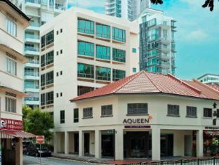 新加坡马里士他寰庭商旅酒店