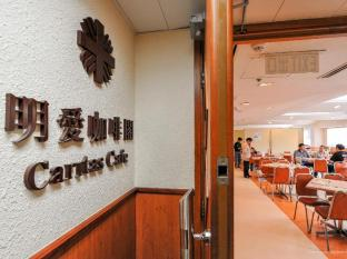 Caritas Lodge Hong Kong - Restoran