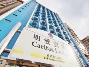 Caritas Lodge Honkongas - Viešbučio išorė