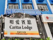 Caritas Lodge: exterior