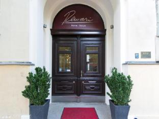 REWARI Hotel Berlin Berlin - Entrance