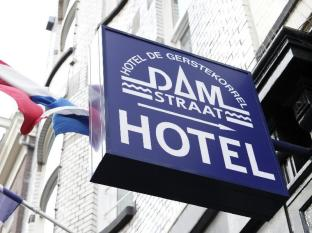 /lv-lv/hotel-de-gerstekorrel/hotel/amsterdam-nl.html?asq=rVhcwD05tNtFQWafiT9%2bY2zxf0bvTX%2fcjeW3hMd7sSCMZcEcW9GDlnnUSZ%2f9tcbj