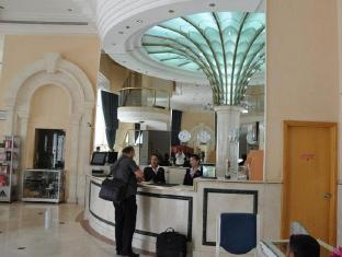Grand Continental Flamingo Hotel Abu Dhabi - Reception