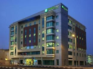 Holiday Inn Express Dubai, Jumeirah