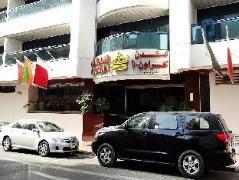 London Crown 1 Hotel Apartments | Cheap Hotels in Dubai