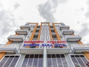Angkor Sara Hotel