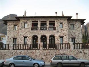 /monastiri-guesthouse/hotel/kalampaka-gr.html?asq=jGXBHFvRg5Z51Emf%2fbXG4w%3d%3d