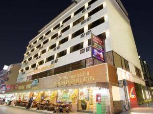 Bangkok Residence Phuket - Bangkok Residence