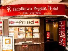 Tachikawa Regent Hotel Japan