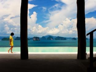 Six Senses Yao Noi Phuket - Hilltop Pool
